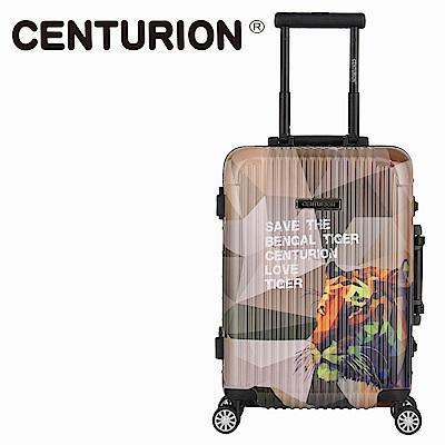 CENTURION美國百夫長動物保護系列22吋行李箱-孟加拉虎C74(鋁框箱)