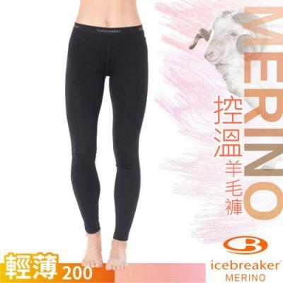 Icebreaker 女 200 Oasis 美麗諾羊毛輕薄款保暖貼身長褲_黑