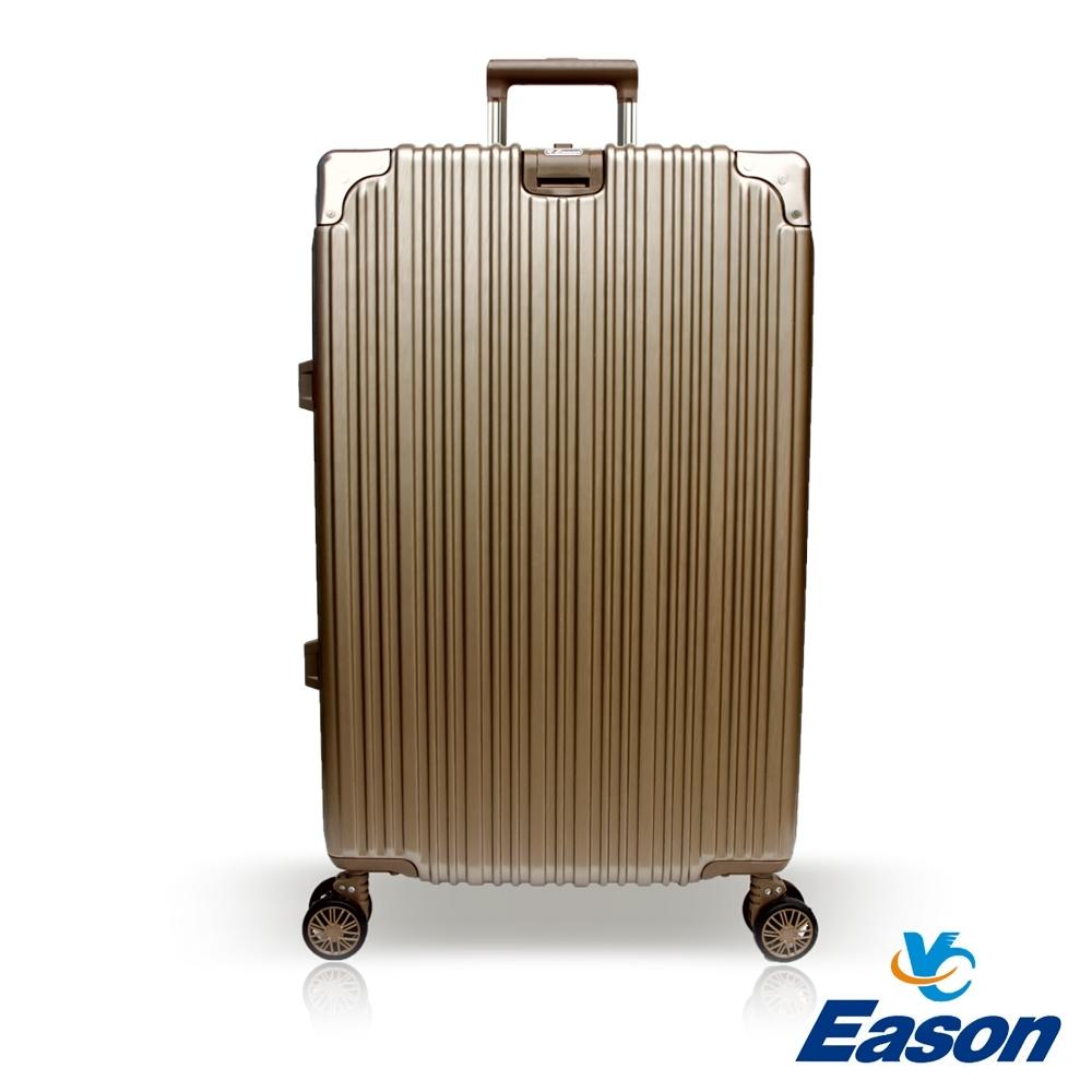 YC Eason 古典29吋鋁框避震行李箱 鈦金