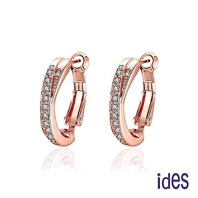 ides愛蒂思 時尚輕珠寶晶鑽耳環/閃耀(C圈式)