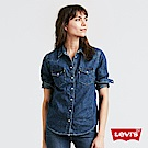 Levis 女款 牛仔襯衫 V型雙口袋 延續款