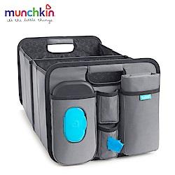 munchkin滿趣健- 旅行收納箱(附尿布墊)