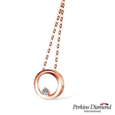 PERKINS 伯金仕 - Circle系列 18K玫瑰金鑽石項鍊