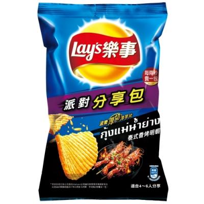 樂事波樂派對分享包-泰式香烤明蝦(151g)