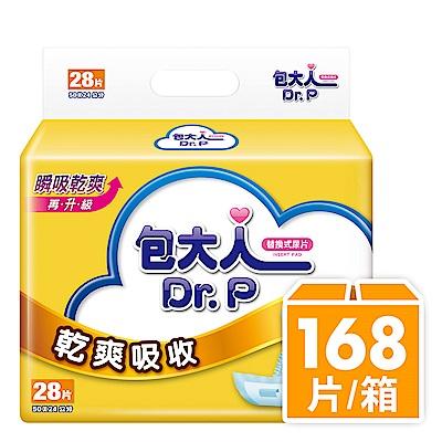 包大人尿片乾爽吸收(28片x6包/箱)