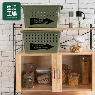 【38寵愛↗女王購物節-生活工場】EAT收納籃-軍綠(小)