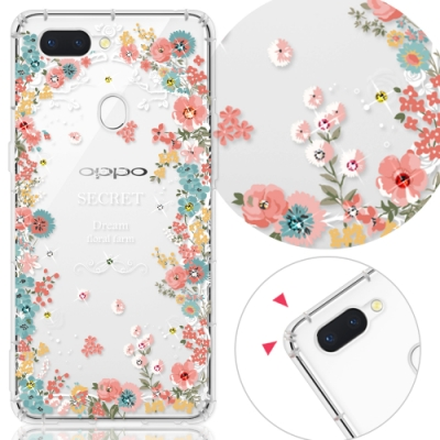 YOURS OPPO、realme系列 彩鑽防摔手機殼-祕密花園