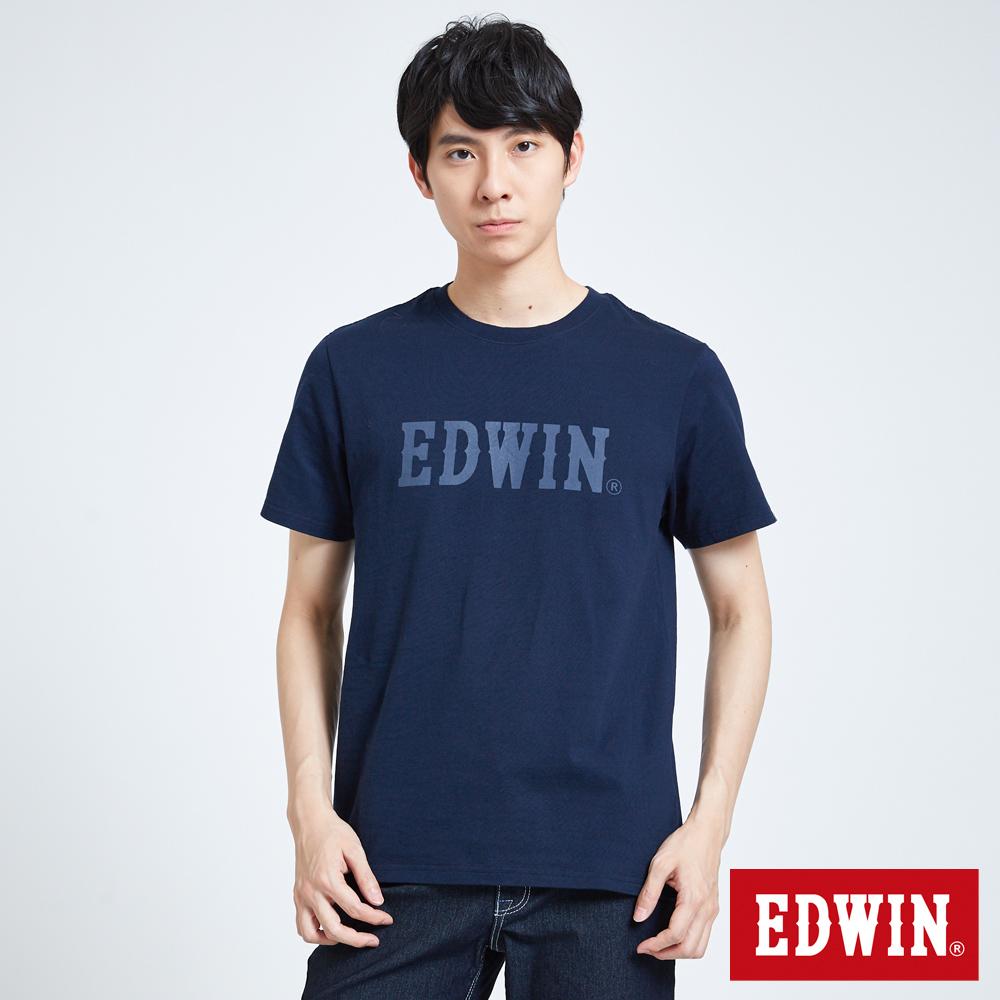 EDWIN 築地系列植絨LOGO短袖T恤-男-灰藍