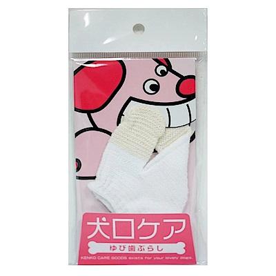 Mindup 犬用指套牙刷 B01-001
