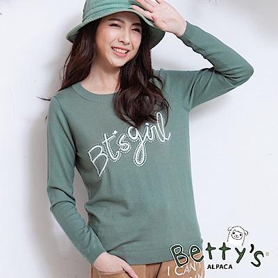 betty's貝蒂思 素色英文刺繡針織衫(深綠)