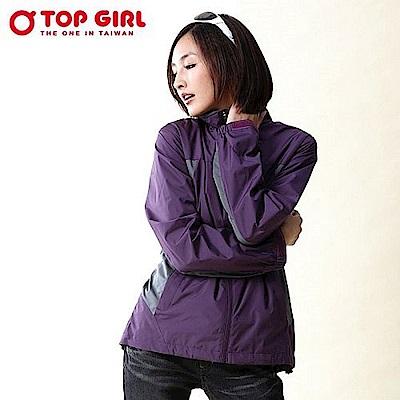 【TOP GIRL】撞色連帽防風防潑水機能外套-深情紫