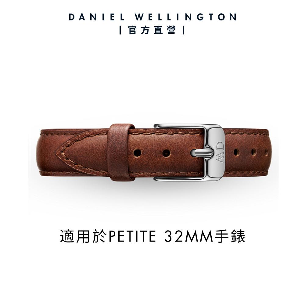 【Daniel Wellington】Petite St Mawes 14mm棕色真皮錶帶-銀 DW錶帶