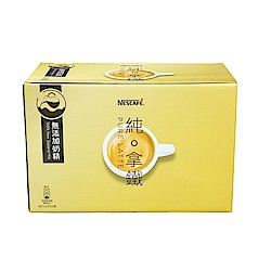 雀巢咖啡 純拿鐵三合一咖啡(23gx80包)