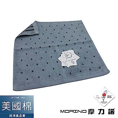 MORINO摩力諾 美國棉雙面圓點條紋方巾/手帕-時尚灰