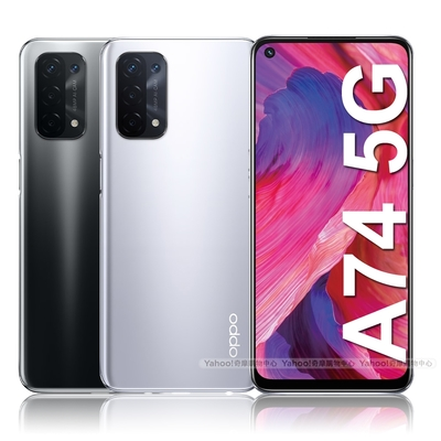 OPPO A74 5G (6/128G) 6.5吋四鏡頭智慧型手機
