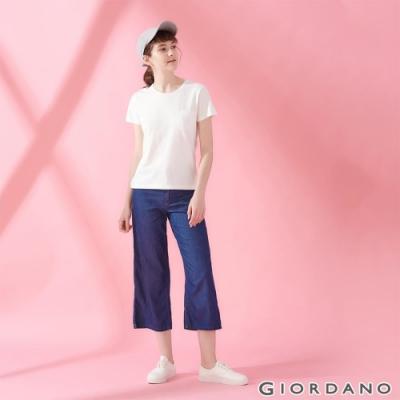 GIORDANO 女裝純棉薄牛仔九分寬褲-71 深藍色