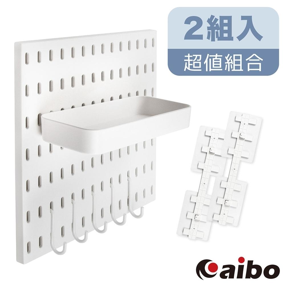 簡約免釘收納洞洞板(含中型收納盒x1+掛勾x5)-2組 product image 1