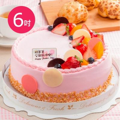 樂活e棧-父親節造型蛋糕-初戀圓舞曲蛋糕1顆(6吋/顆)