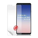 Monia Samsung Galaxy A8 Star 防眩光霧面耐磨保護貼