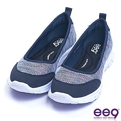 ee9 率性樂活針織彈力布平底懶人樂福鞋 藍色