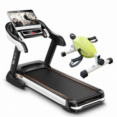 買一送一【 X-BIKE 晨昌】15.6吋高彩屏觸控智能電動跑步機-可家用 XBT-T7