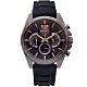 SEIKO 疾風競速風格計時橡膠材質錶帶手錶(SSB351P1)-灰黑色面/44mm product thumbnail 1