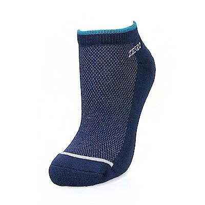 【ZEPRO】男子運動抗菌慢跑襪-深藍