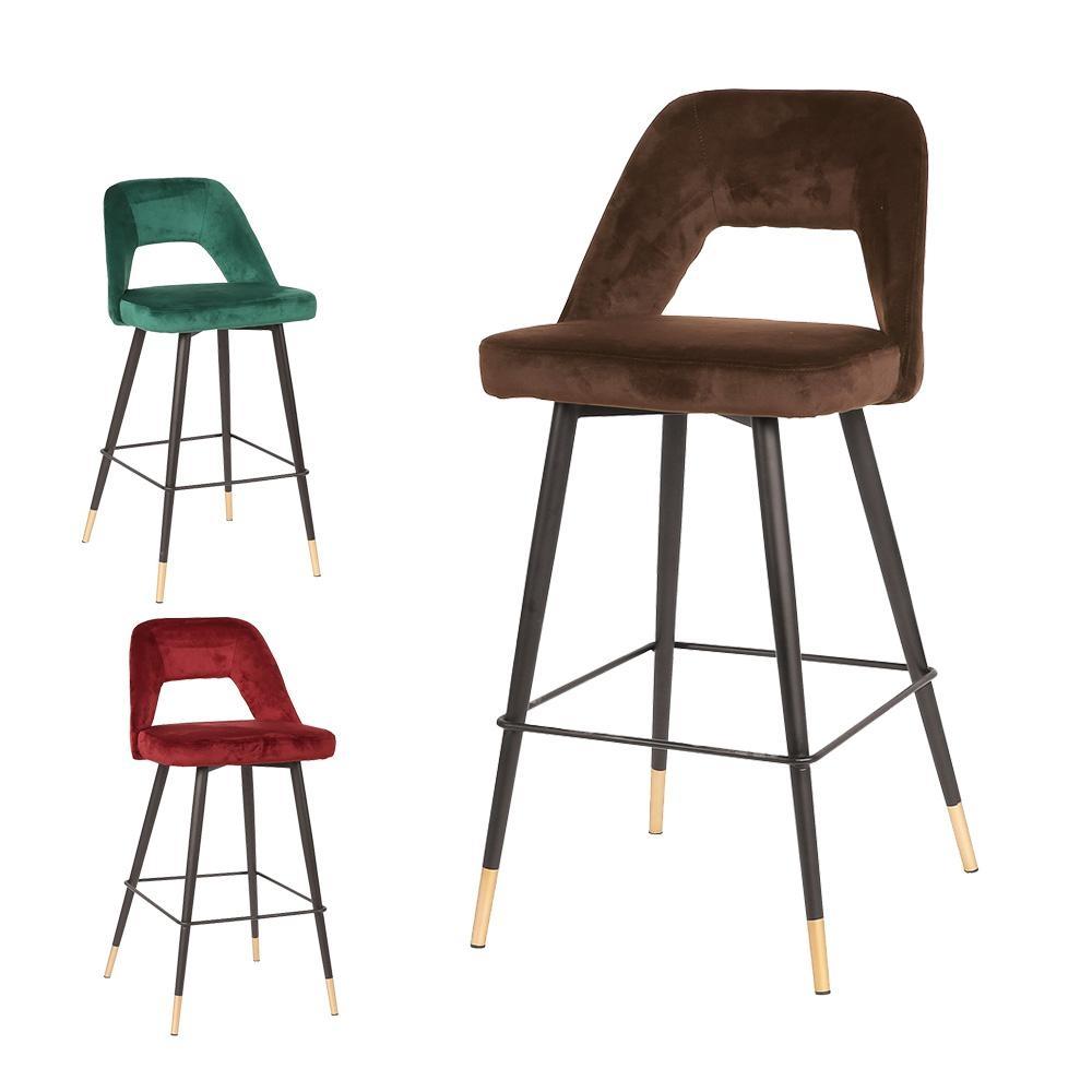 Bernice-奧蘿拉質感絨布面吧台椅/高腳椅(三色可選)-47x52x99cm