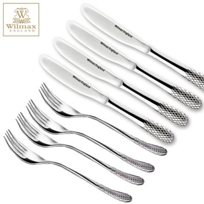 英國 WILMAX 304不鏽鋼西餐刀餐叉-8入組