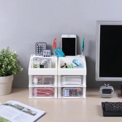 創意達人日系簡約桌上型兩層抽屜收納盒-2入組