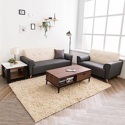 時尚屋  畢維斯2+3人座雙色透氣貓抓皮沙發(共3色)+查德茶几