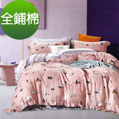 Saint Rose 快樂時光-粉 雙人 頂級精緻 100%純天絲全鋪棉床包兩用被套四件組