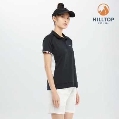 【hilltop山頂鳥】女款吸濕快乾彈性Polygiene抗菌POLO衫S14FG1魚子醬黑