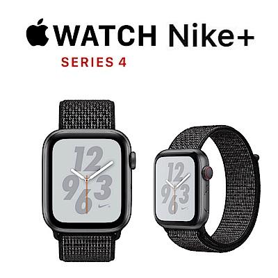 Apple Nike+ S4 GPS+網路 44mm 太空灰鋁金屬錶殼搭黑色運動錶環