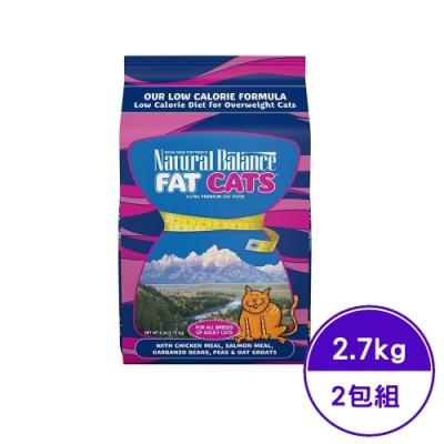 Natural Balance 肥胖成貓減重調理配方 6LBS/2.7KG 2包組