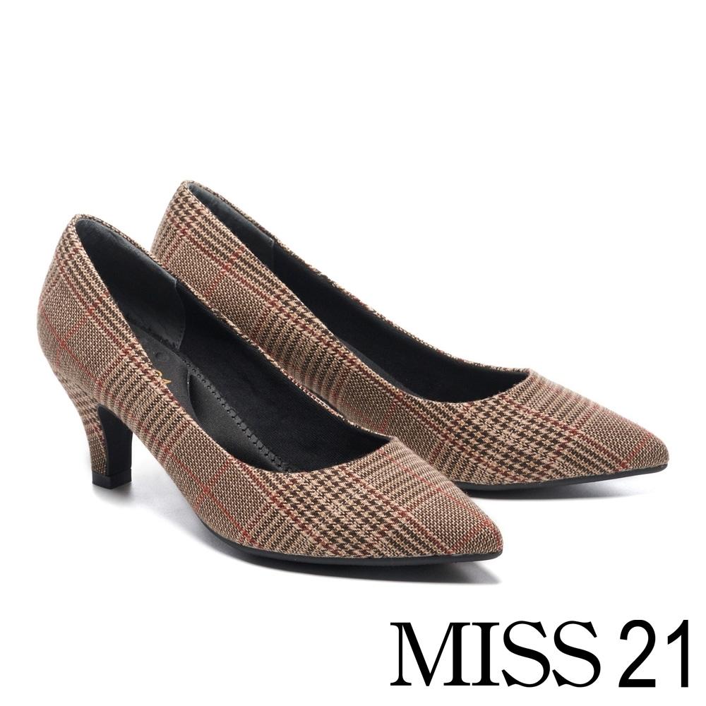 高跟鞋 MISS 21 經典百搭復古格紋尖頭高跟鞋-格紋