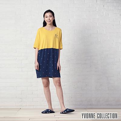 YVONNE貓頭鷹印花下擺五分袖短洋裝- 芥黃/ 深藍