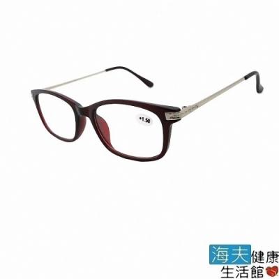 向日葵眼鏡矯正鏡片-未滅菌 海夫健康生活館 老花眼鏡 抗藍光 221020