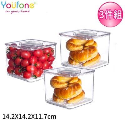 YOUFONE 廚房冰箱透明蔬果收纳瀝水保鮮盒三件組14.2x14.2x11.7