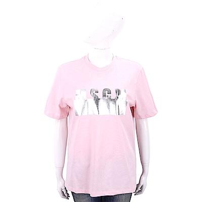 MSGM 燙銀經典字母粉色棉質T恤