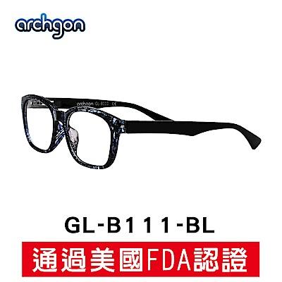 archgon亞齊慷 巴黎時尚風-寶石藍 濾藍光眼鏡GL-B111