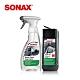 SONAX 內裝美容組 德國原裝 皮革保養 內飾清潔 溫和去汙-急速到貨 product thumbnail 2