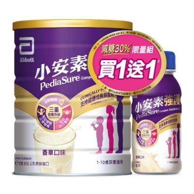 (限量組) 小安素強護Complete均衡營養配方(粉狀850g+送 即飲237ml)