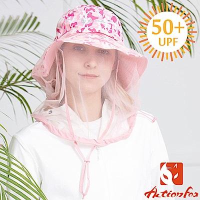 挪威 ACTIONFOX 新款 防臭抗UV排汗透氣快乾印花網罩帽UPF50+_夾花粉紅