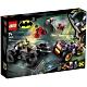 樂高LEGO 超級英雄系列 - LT76159 Joker's Trike Chase product thumbnail 1