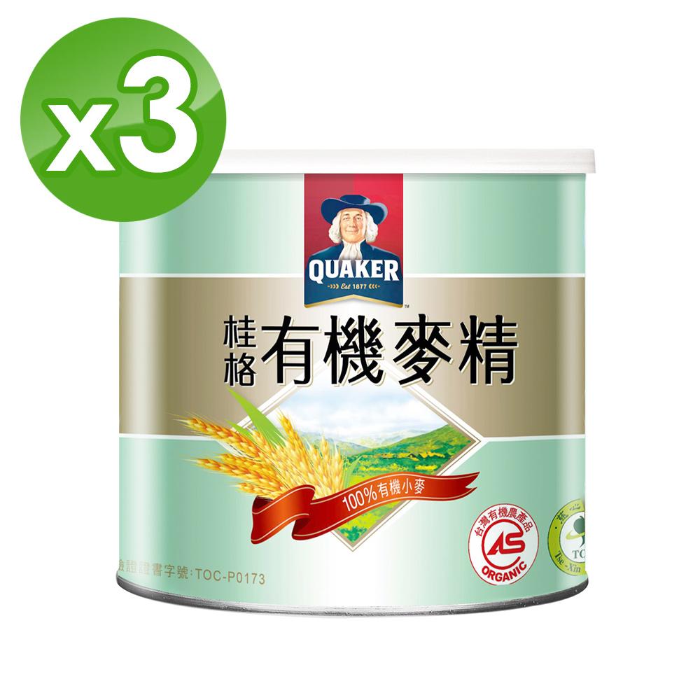 桂格 有機麥精(300gx3罐)