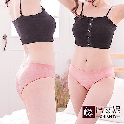 席艾妮SHIANEY 台灣製造 超彈力 低腰內褲 粉色點點款