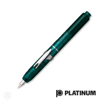 PLATINUM 白金 CURIDAS 按壓式鋼筆-青竹綠