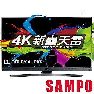 SAMPO聲寶 55型 新轟天雷立體聲4K聯網液晶顯示器  EM-55XT31A