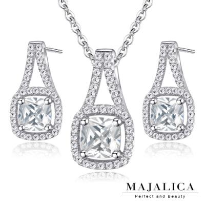 Majalica純銀項鍊耳環套組經 四爪晶鑽